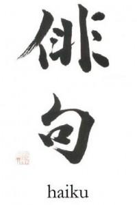Haiku in giapponese